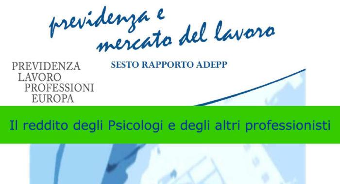 il-reddito-degli-psicologi-adepp-2016